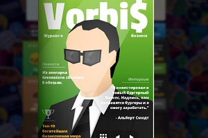 Флеш игра Businessman Simulator 3 - pic